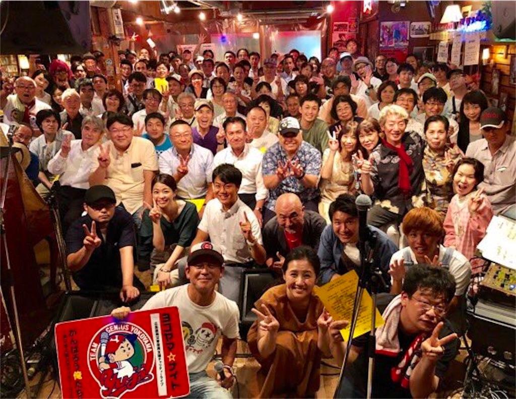f:id:nanasato83:20180804224556j:image