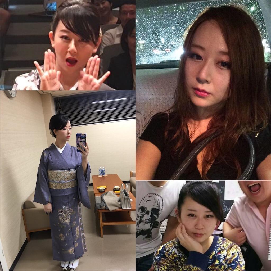 f:id:nanasato83:20180929154322j:image