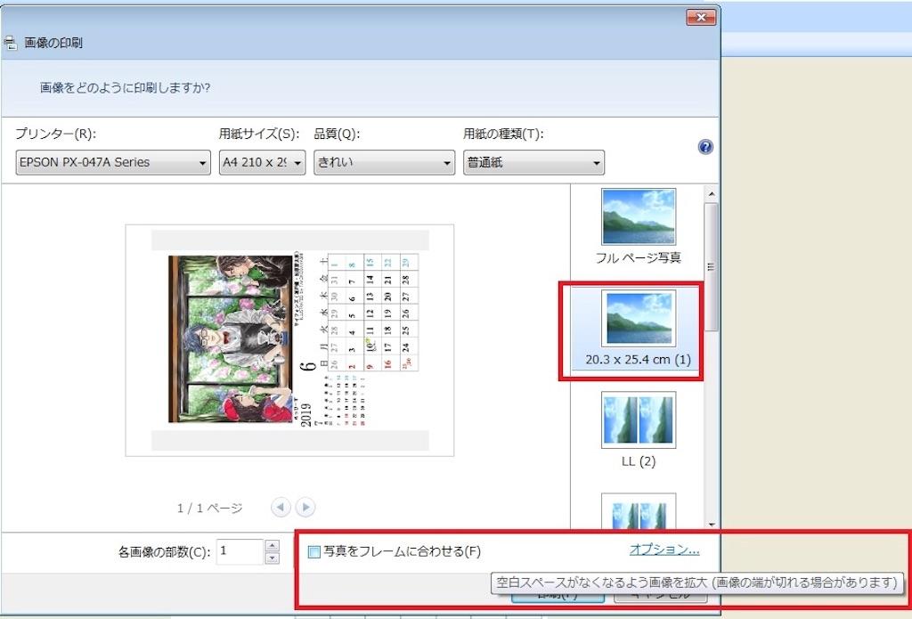 f:id:nanasato83:20181126010837j:image