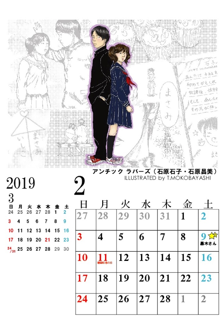 f:id:nanasato83:20181201125412j:image