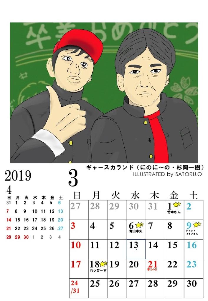 f:id:nanasato83:20181201125441j:image