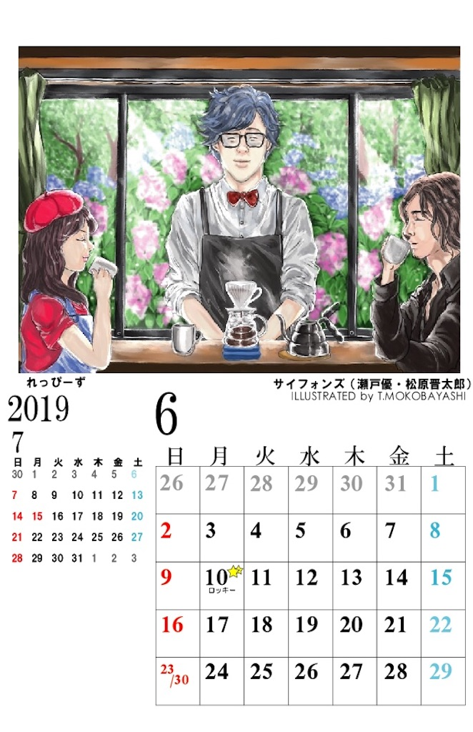 f:id:nanasato83:20181201125705j:image