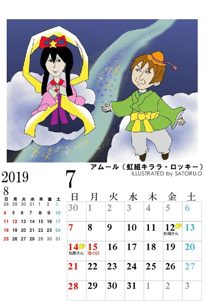 f:id:nanasato83:20181201125749j:image
