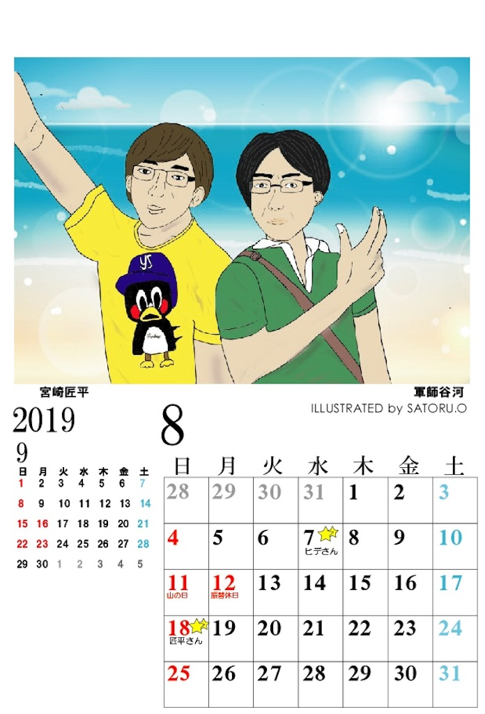 f:id:nanasato83:20181201125816j:image