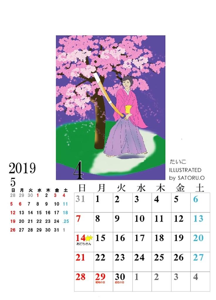 f:id:nanasato83:20181203060631j:image