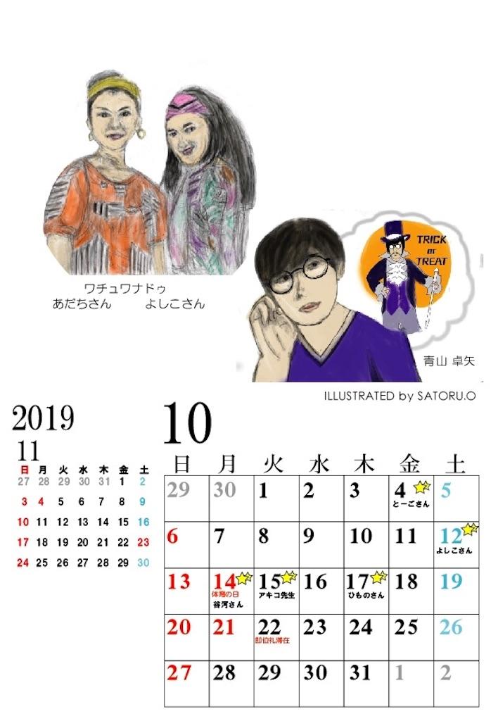 f:id:nanasato83:20181203060656j:image