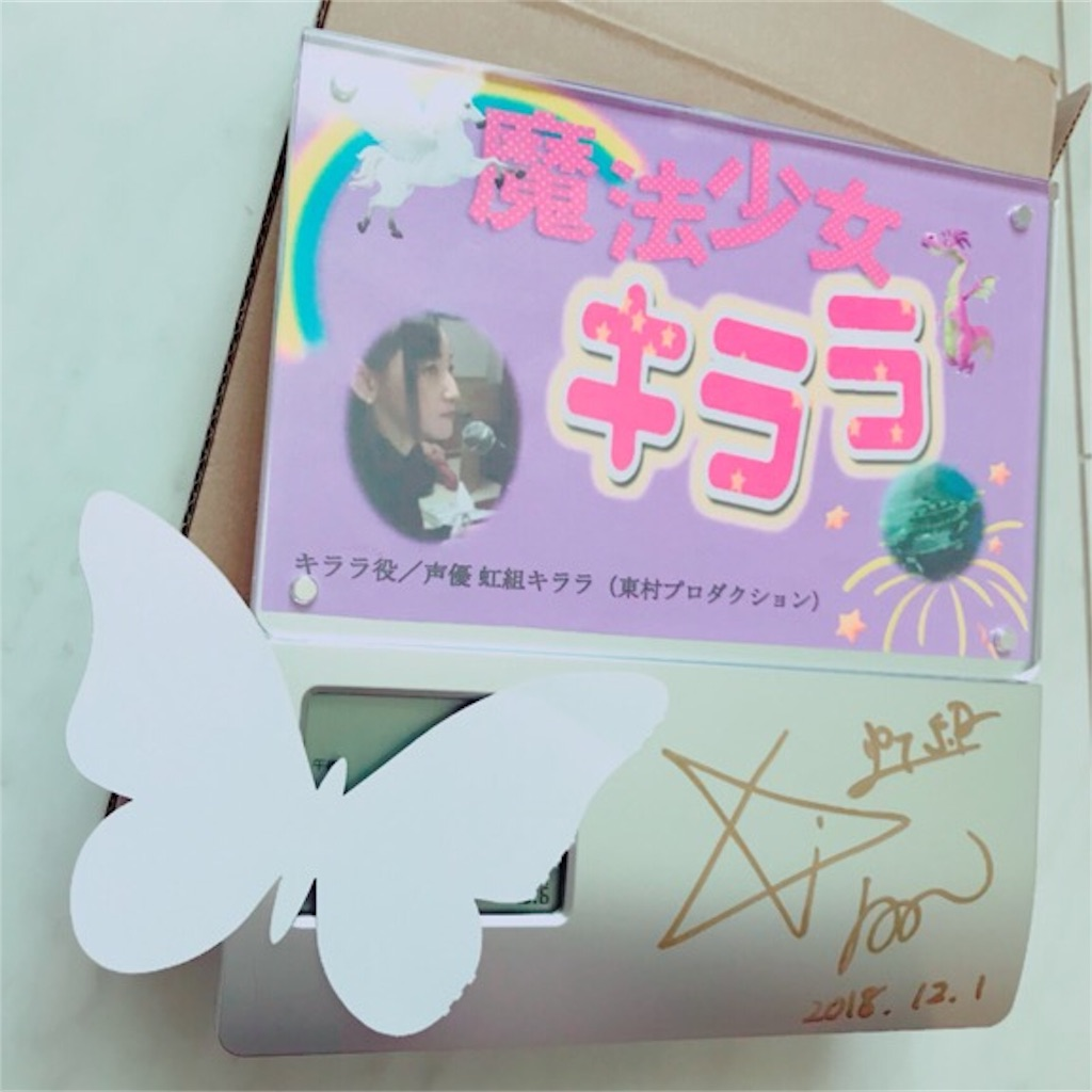 f:id:nanasato83:20181205095223j:image