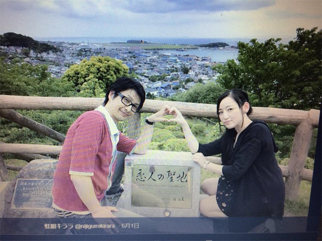 f:id:nanasato83:20181205155530j:image