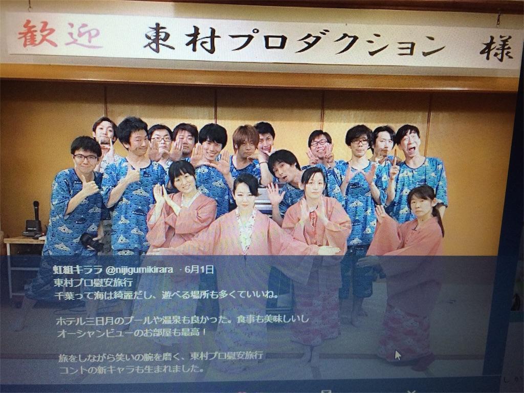 f:id:nanasato83:20181206085712j:image