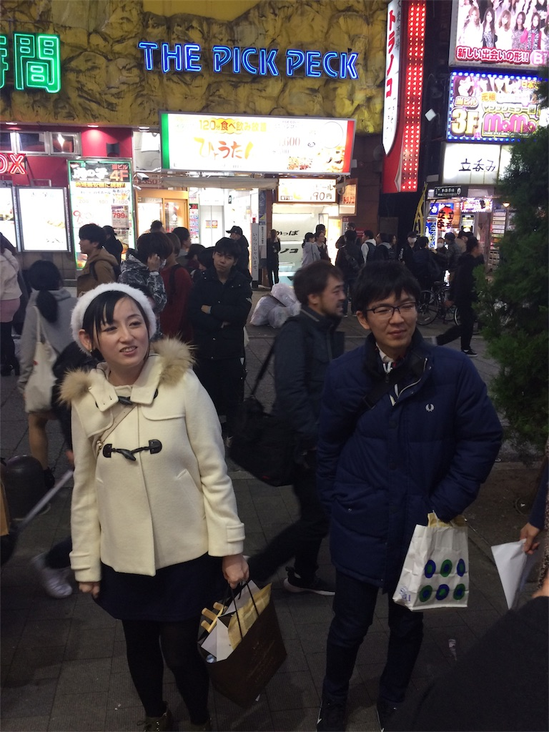 f:id:nanasato83:20181206222319j:image