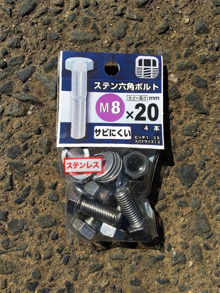 f:id:nanasato83:20200330063324j:image
