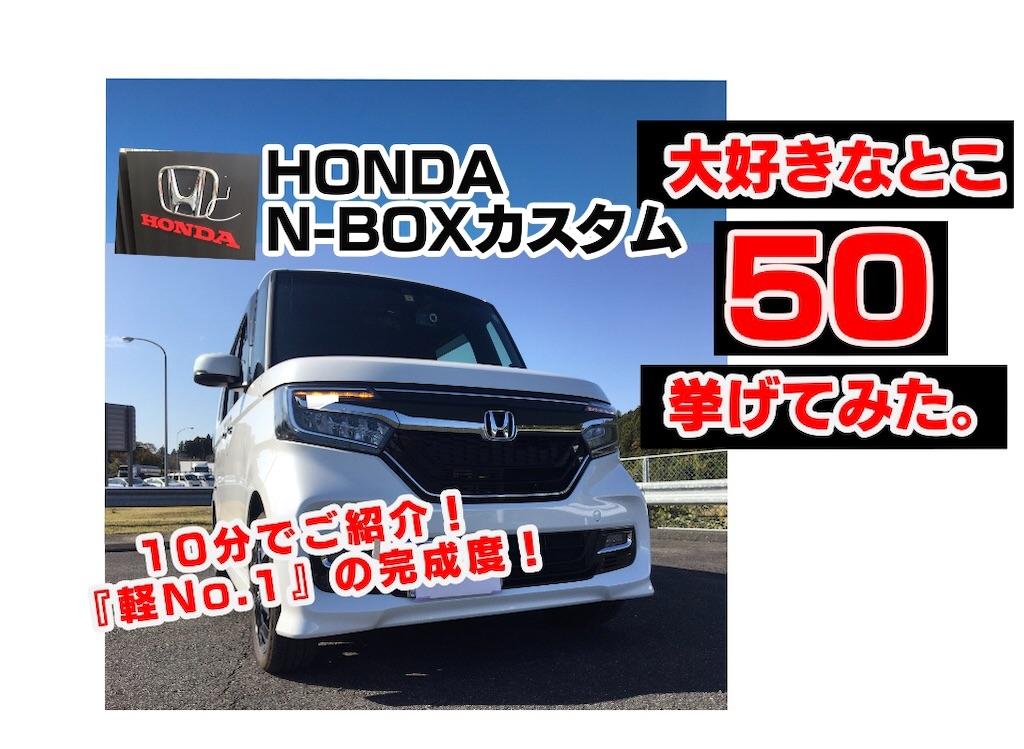 f:id:nanasato83:20201231052728j:image