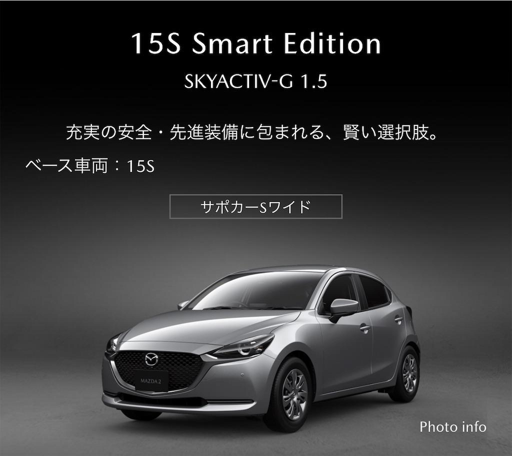 f:id:nanasato83:20210827112408j:image