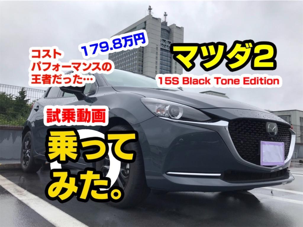 f:id:nanasato83:20210827113125j:image
