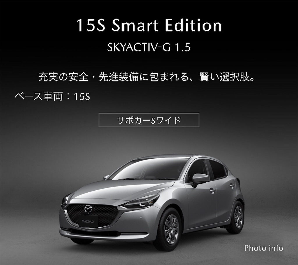 f:id:nanasato83:20210831235233j:image