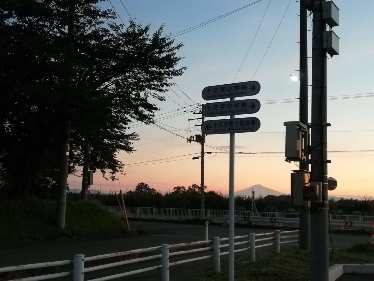 f:id:nanasatoakita:20201023090510j:plain