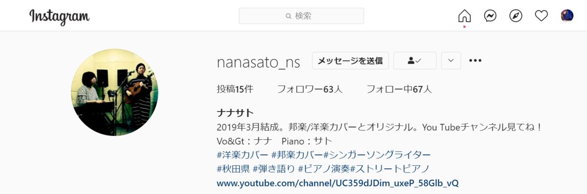 f:id:nanasatoakita:20210508064916p:plain