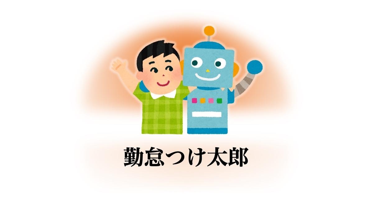 f:id:nanase_sansan:20190425183849j:plain