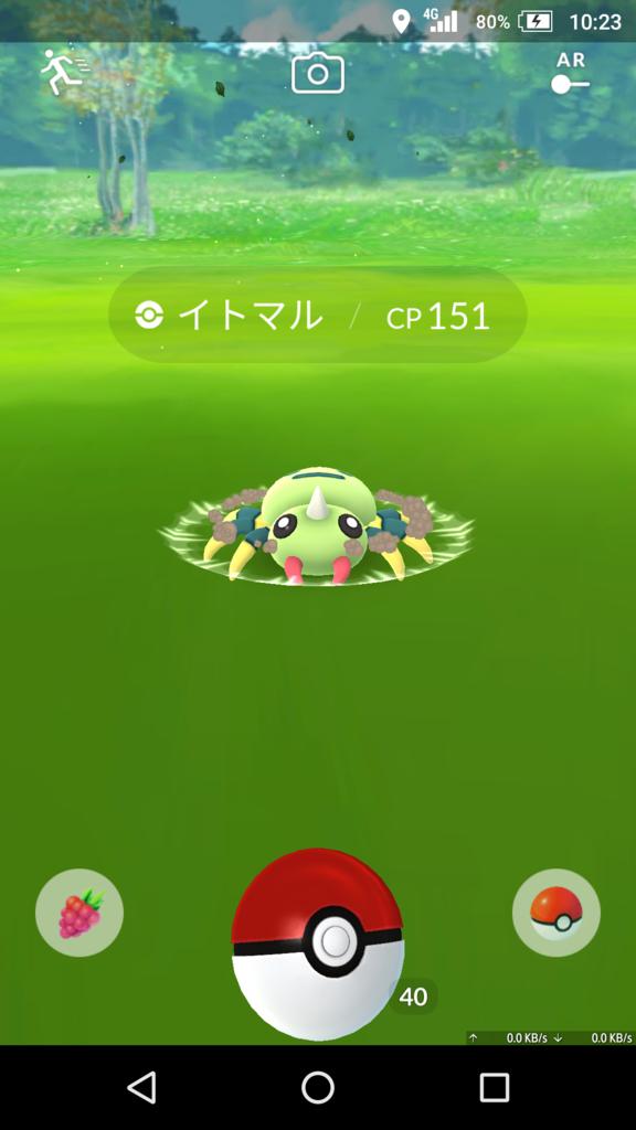 f:id:nanase_t:20170219211942p:plain:h300