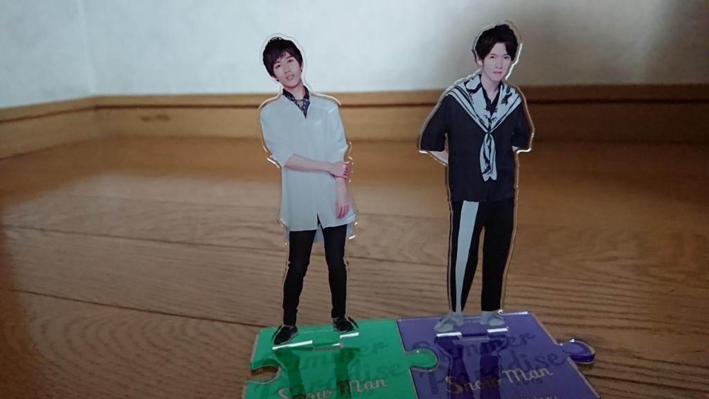 f:id:nanasetsurane:20180818122109j:plain