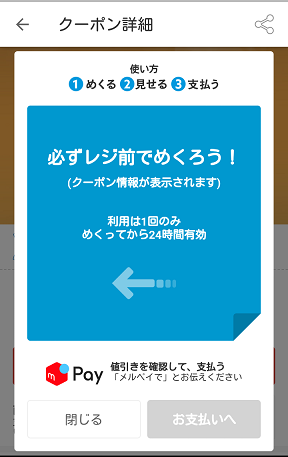 f:id:nanashappylife:20190616094554p:plain