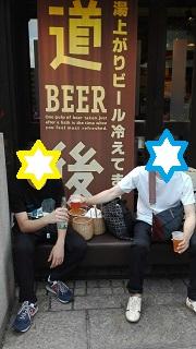 f:id:nanashappylife:20190816165026j:plain