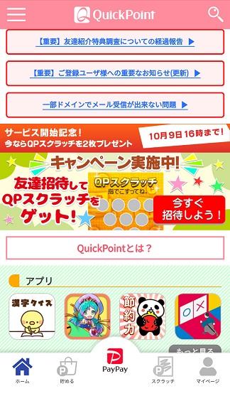 f:id:nanashappylife:20191006114111j:plain