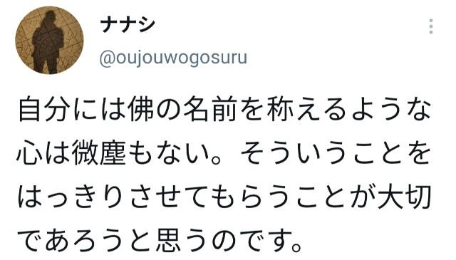 f:id:nanashi-0:20210316203538j:image