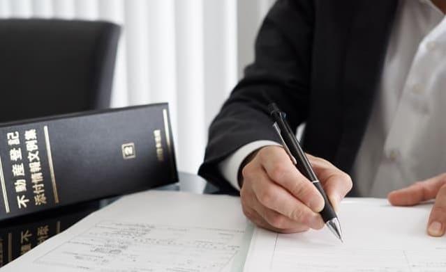 司法書士試験の勉強をする人
