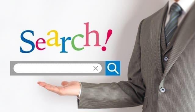 インターネットで検索する人