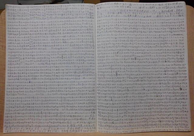 資格試験で使用したノートの見開きページ