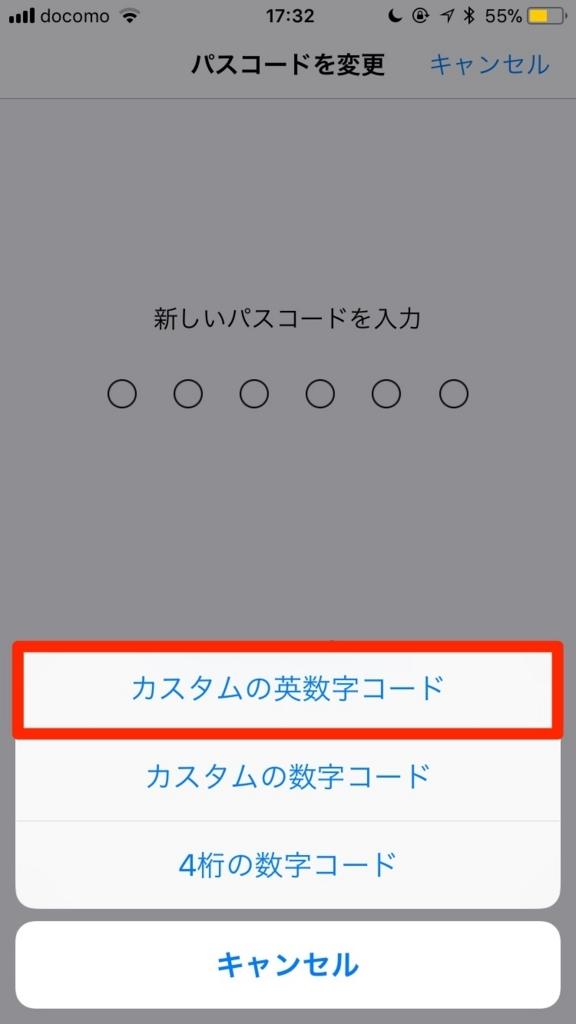 f:id:nanashi0x:20170922175620j:plain