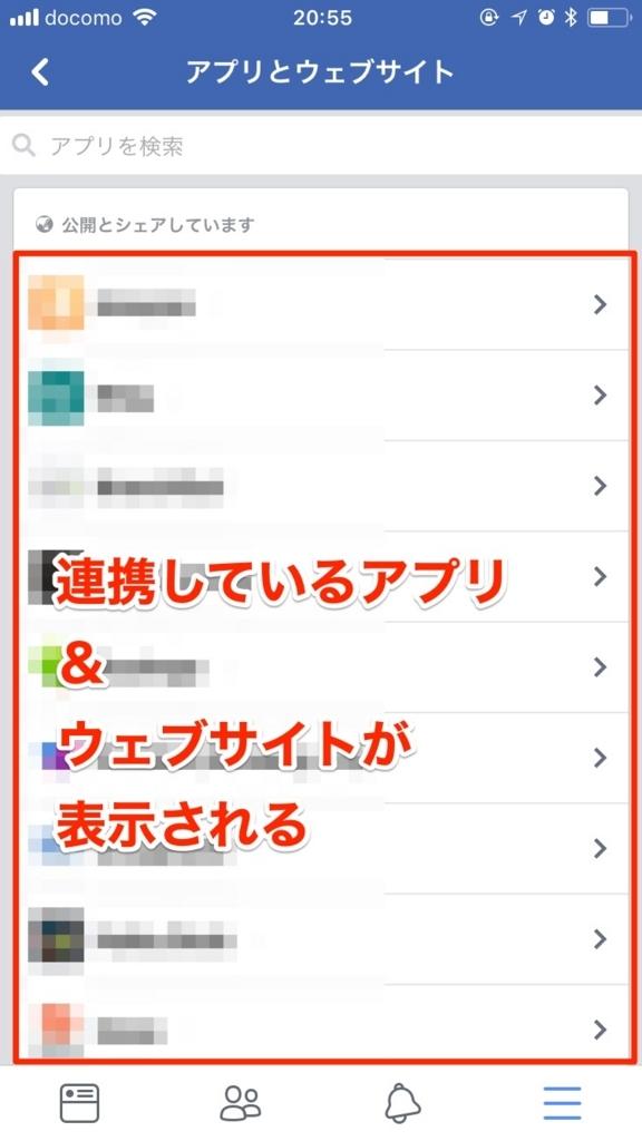 f:id:nanashi0x:20180326210154j:plain