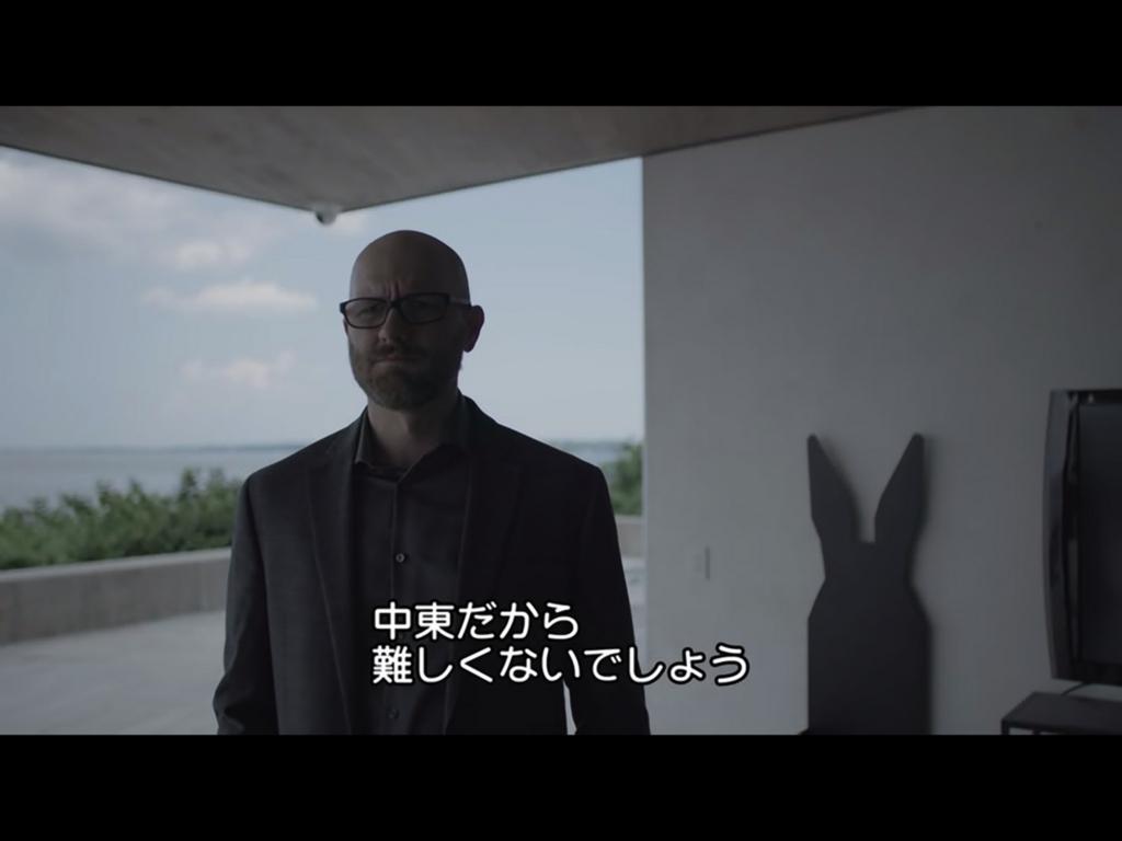 f:id:nanashi0x:20180414112837j:plain