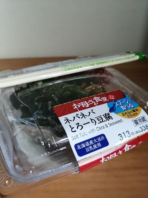 f:id:nanashi_no_hitorigatari:20200501081708j:image