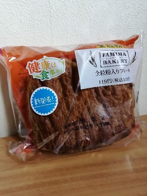 f:id:nanashi_no_hitorigatari:20200501090443j:image