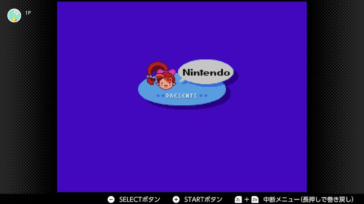 f:id:nanashi_no_hitorigatari:20200526131410j:plain