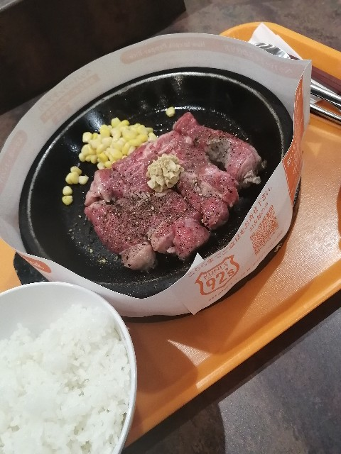 f:id:nanashi_no_hitorigatari:20200604211848j:image