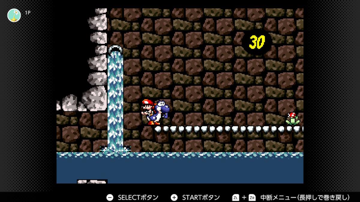 f:id:nanashi_no_hitorigatari:20200610220414j:plain