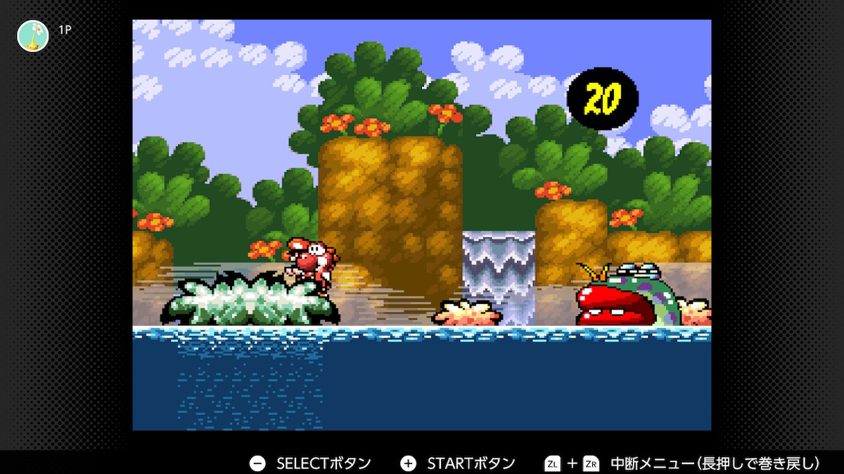 f:id:nanashi_no_hitorigatari:20200610220953j:plain