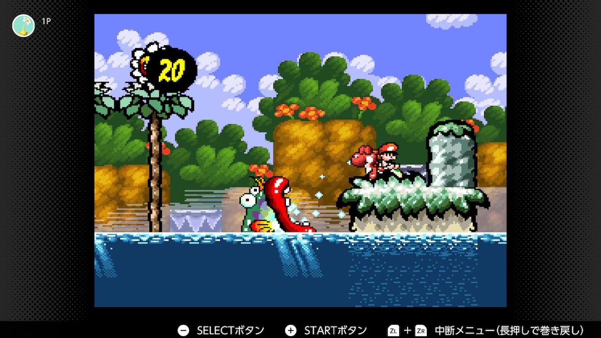 f:id:nanashi_no_hitorigatari:20200610221017j:plain