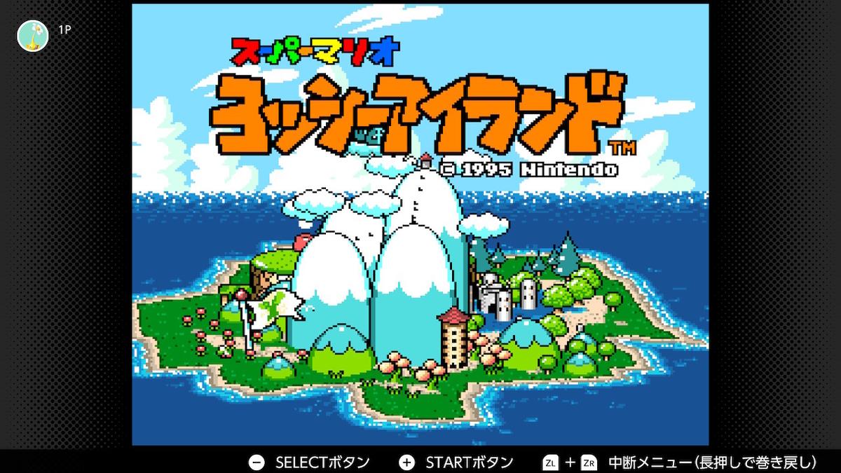 f:id:nanashi_no_hitorigatari:20200610221249j:plain