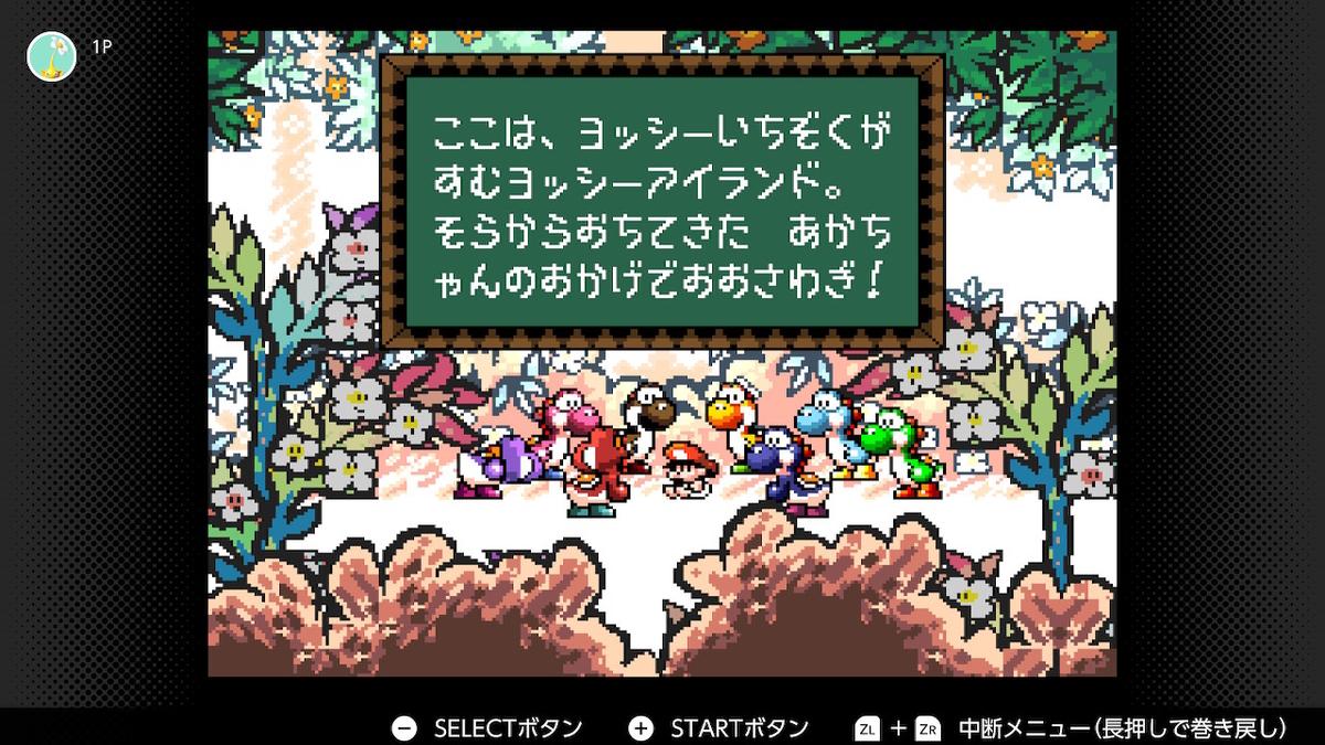 f:id:nanashi_no_hitorigatari:20200610221324j:plain