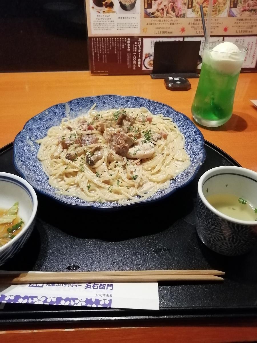 f:id:nanashi_no_hitorigatari:20200616214825j:plain