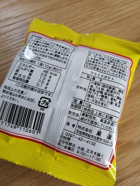 f:id:nanashi_no_hitorigatari:20200804215034j:image