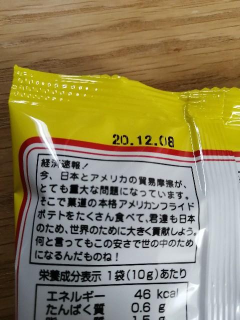 f:id:nanashi_no_hitorigatari:20200804215053j:image