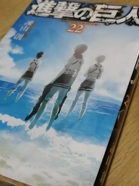 f:id:nanashi_no_hitorigatari:20200806153046j:image
