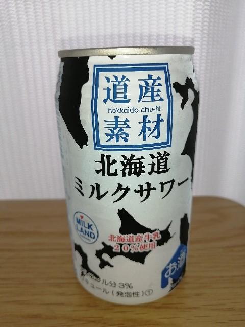 f:id:nanashi_no_hitorigatari:20200809213329j:image
