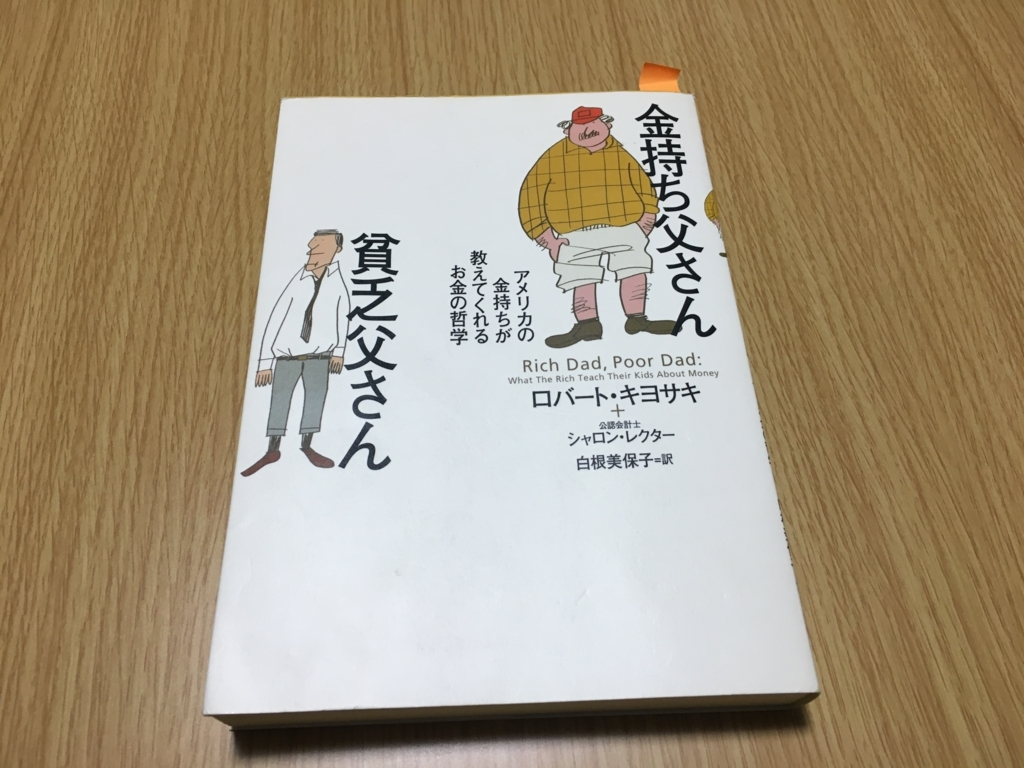 f:id:nanashijinsei:20180211214947j:plain