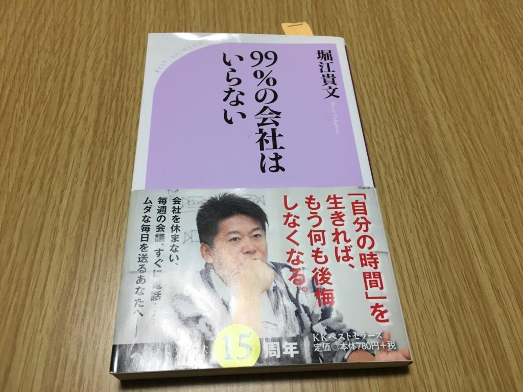 f:id:nanashijinsei:20180211221136j:plain